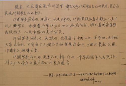 10法规审理处 冯大丰_副本.jpg