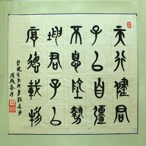 1财务管理处 黄志红_副本.jpg